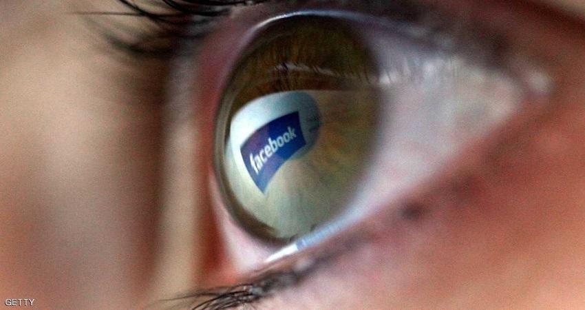 فيسبوك يطلب صورة للوجه لأسباب أمنية السبيل