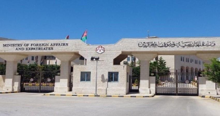 سطو مسلح على محطة محروقات في عمان وسرقة 14 ألف دينار