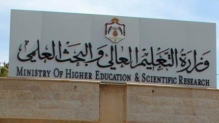 إقرار أسس القبول في الكليات المجتمع