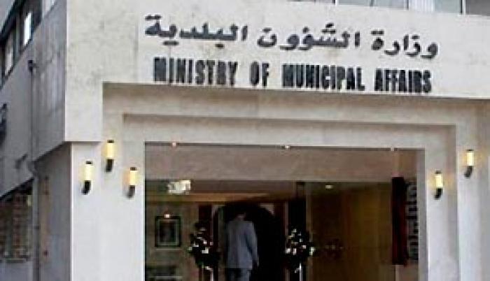 المصري: المجالس المنتخبة صاحبة الصلاحية في تعيين مدراء البلديات