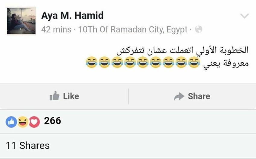 """كيدهن عظيم"".. هكذا انتقمت مصريات"