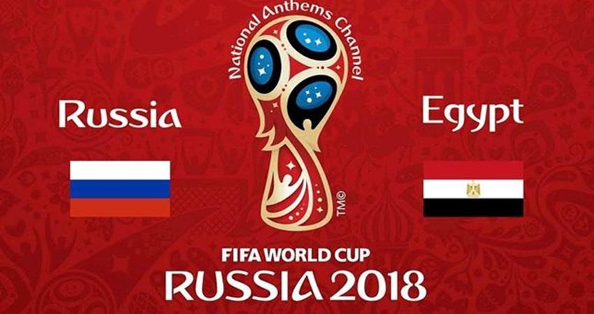 بث مباشر مشاهدة مباراة مصر وروسيا السبيل