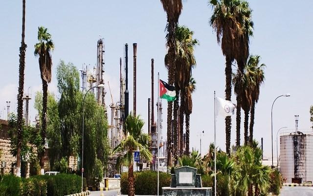 نتيجة بحث الصور عن مصفاة البترول الاردنية